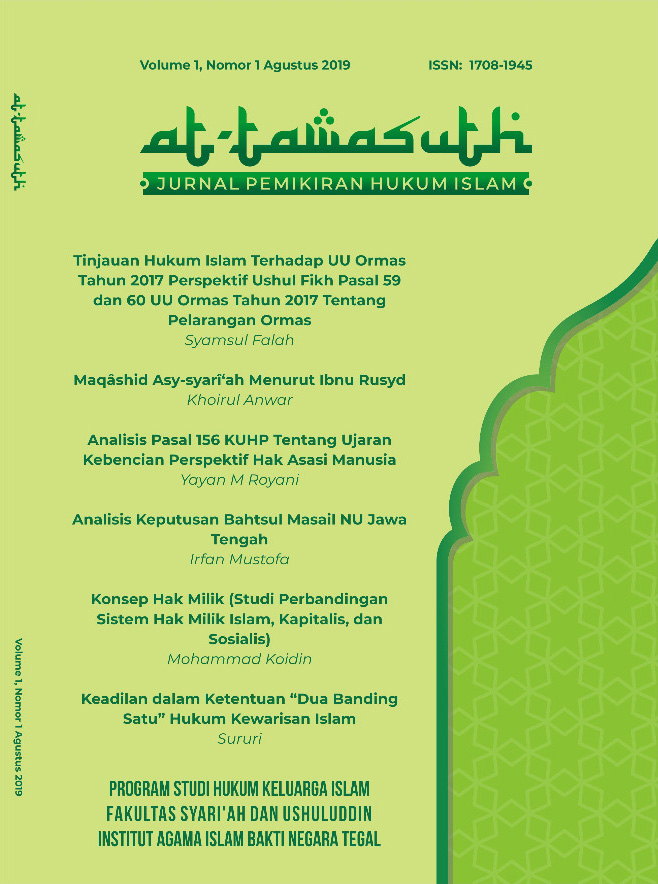 At-Tawasuth, published twice a year, places Islamic law in the central focus of academic inquiry and invites comprehensive observation of Islamic law with various perspectives, such as normative, philosophy, history, sociology, anthropology, theology and psychology. This journal, serving as a forum for the study of Islamic law within its local and global context, supports focused studies of particular theme and interdisciplinary studies.